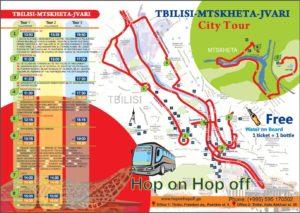 Схема маршрута в буклете Экскурсии Тбилиси-Мцхета-Джвари