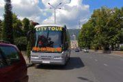 Фотография Автобус Hop On Hop Off на Остановке ул. Бараташвили - Обзорная Автобусная Экскурсия Тбилиси - Мцхета - Джвари