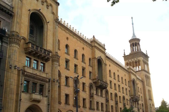 Отсюда начинается Экскурсия Тбилиси - Мцхета - Джвари с компанией Hop on Hop off Tbilisi