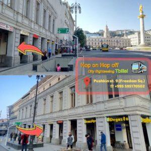 Как найти офис туристической компании Hop On Hop Off Tbilisi